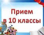 1397895768_10_klassi