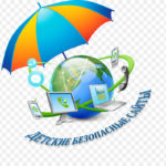 kisspng-internet-access-internet-service-provider-voice-ov-safeinternet-5c061fe901b248-314007631543905257007